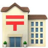 japanese-post-office emoji