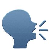 speaking-head emoji